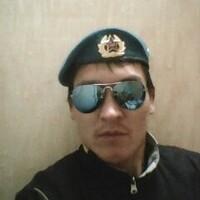 Расиф, 30 лет, Водолей, Челябинск