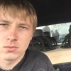 Алексей, 23, г.Набережные Челны