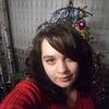 Asya, 28, Amderma