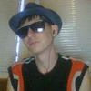 Денис, 24, г.Ялта