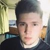 Игрок, 16, г.Краматорск