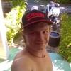 Дмитрий, 32, г.Сайгон