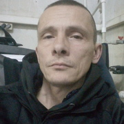 Евгений 41 Волгоград