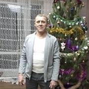 Александр 44 Пятигорск
