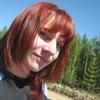 Вероника, 28, г.Игрим