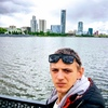 Vladimir, 26, Kirishi