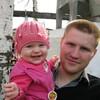 саша, 27, г.Беднодемьяновск