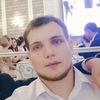 Валерий, 22, г.Бишкек