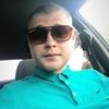 Дмитрий, 23, г.Хабаровск