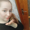 Диана, 19, Стрий