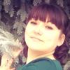 Yulіya, 30, Kanev