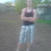 Сергей, 21, г.Красный Кут