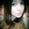 Мария, 17, г.Чита