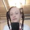 Kera Dasilva, 33, г.Огаста