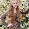 Светлана, 22, г.Ракитное