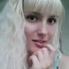 Лена, 22, г.Слуцк