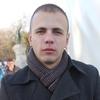 sergiu, 25, г.Кишинёв