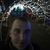 Дмитрий, 29, г.Кострома