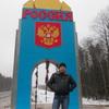 михаил, 43, г.Магнитогорск