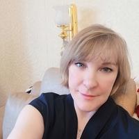 Олеся, 46 лет, Водолей, Челябинск