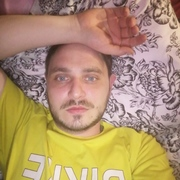 Димка 31 Волгодонск