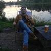 Андрей, 20, г.Ченстохова