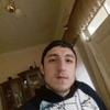 Эрик, 18, г.Ереван