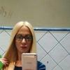 ЛёЛя, 29, г.Иркутск