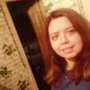 Юля, 22, Токмак