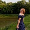 Алина, 22, г.Винница