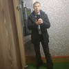 Виталик, 39, г.Алматы́