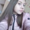 Дарья, 18, г.Серов