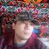 Жамин Шабданбеков, 27, г.Бишкек