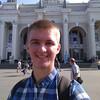 Aleksey, 22, Kiliia