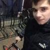 Бодик, 23, Луцьк