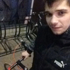 Бодик, 23, г.Луцк