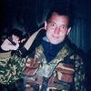 николай, 44, г.Плавск