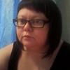 Екатерина, 30, г.Зеленоборский