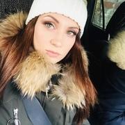 Валентина 32 Шахтинск