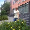 Аня, 32, г.Белая Церковь