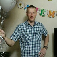 Михаил, 23 года, Телец, Екатеринбург