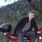 Знакомства в Жироне с пользователем Alexander 33 года (Весы)