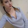 Анна, 18, Волноваха