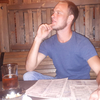 Евгений, 22, г.Энгельс