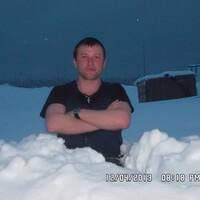 Андрей, 37 лет, Весы, Биробиджан