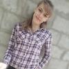 Таничка, 28, г.Долинская