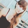 Марина, 20, г.Ангарск
