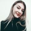 Амина, 25, г.Запорожье