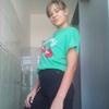 Наталья, 18, г.Самара