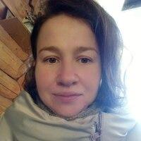 Надежда, 39 лет, Лев, Москва